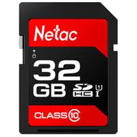 Netac 朗科 P600 32GB U1 Class10 SDHC UHS-I SD存储卡
