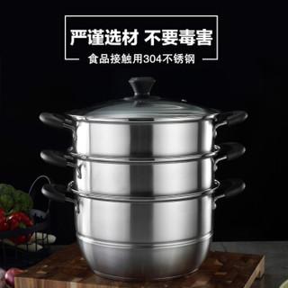 MAXCOOK 美厨 MCZ693 不锈钢三层蒸锅 28CM