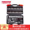 FORGESTAR 福吉斯特 汽车维修工具套装 6.3mm系列46件 99元