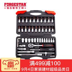 FORGESTAR 福吉斯特 汽车维修工具套装 6.3mm系列46件