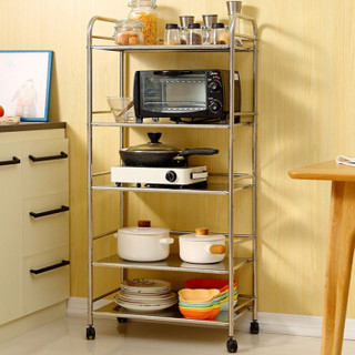 美厨(maxcook)厨房置物架 不锈钢五层微波炉架 落地收纳储物架 50*35*125cm MCWA696