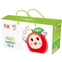 Huiyuan 汇源 100%果泥果蔬汁 120g*8袋