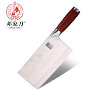 邓家刀 GT-2102 不锈钢切片刀