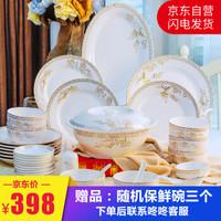 乐享 欧式家用 餐具套装 (56头 ) 天鹅湖