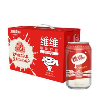 维维 原味豆奶(京东joy联名款)300ml*12罐