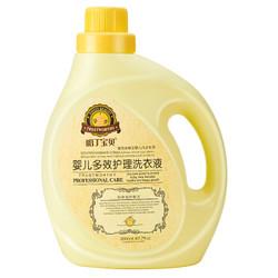 哈丁宝贝 婴儿多效护理洗衣液2L×4瓶 新生儿童宝宝洗衣皂液套装 孕妇可用 *2件