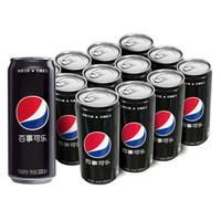 京东PLUS会员、限地区:百事可乐 无糖黑罐 Pepsi  碳酸饮料 细长罐 330ml*12罐  *7件
