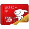 BanQ MicroSDXC UHS-I U1 Class10 TF存储卡 64G 46.9元