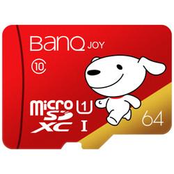 BanQ MicroSDXC UHS-I U1 Class10 TF存储卡 64G