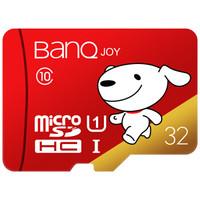 BanQ U1 C10 A1 TF储存卡