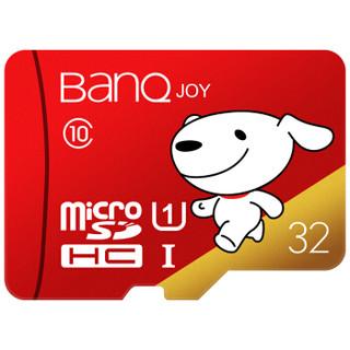 BanQ 32G Class10 TF储存卡