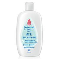 Johnson & Johnson 强生 婴儿牛奶沐浴露 (500ml)