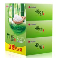 LG竹盐 精品 保湿香皂 110g×3块