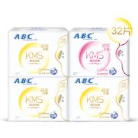 ABC KMS棉柔系列 日夜卫生巾组合装 4包 (日夜 240mm 8片*3包+夜用 280mm 8片*1包)