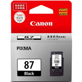 Canon 佳能  PG-87 黑色墨盒 (适用佳能E568)