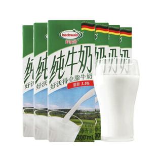 中粮 好沃德Hochwald 进口全脂牛奶 200ml*30(德国原装进口) *4件