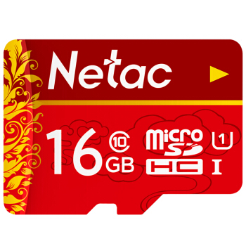 Netac 朗科 P500 Class10 TF内存卡