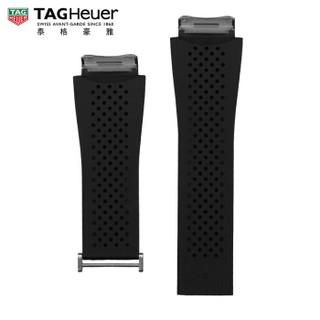 TAG Heuer 泰格豪雅 Connected Modular 45智能腕表表带