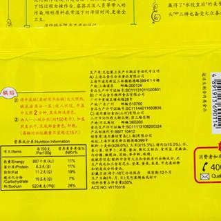 湾仔码头 玉米蔬菜猪肉水饺 1.32kg