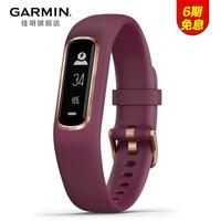 GARMIN 佳明 Vivosmart 4 智能手环 (酒红色、标准)