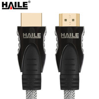 HAILE 海乐 HY-52H 2.0版 HDMI线 (3米)