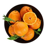 限地区:京觅 应季新鲜沃柑 甜蜜柑橘 精选优级果 2kg装 单果约100-130g  *8件