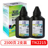 天色 TN2215 墨粉 (通用耗材、黑色)