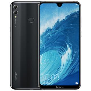 HONOR 荣耀 8X Max 智能手机