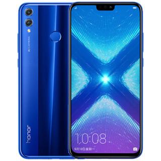 HUAWEI 华为 荣耀8X 智能手机 魅海蓝 6GB 64GB