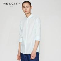 ME&CITY 524380 男士衬衫 (绿色、180)