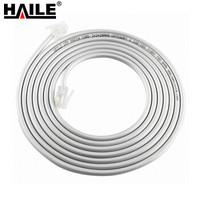 HAILE 海乐 HT-110 四芯单股 电话线 (5米)