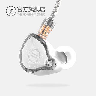 锦瑟香也TFZ MYLOVE 入耳式耳机 月光银