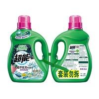 超能 植翠低泡洗衣液套装(3.38kg+3.38kg)