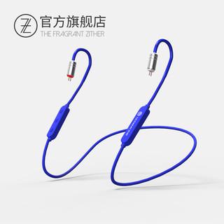 TFZ 锦瑟香也 TFZ-BC-01 蓝牙耳机线