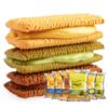 Franzzi 法丽兹 夹心曲奇饼干 四口味 95g*6袋