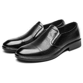 秋季焕新 : RED DRAGONFLY 红蜻蜓 WTA83021 男士商务休闲皮鞋