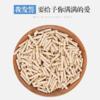 NEO 原味天然豆腐猫砂