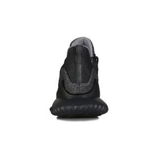 adidas 阿迪达斯 alphabounce beyond m AQ0573 男款跑步鞋