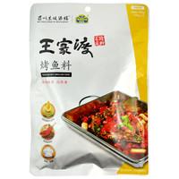 WONG'S 王家渡 烤鱼料 200g