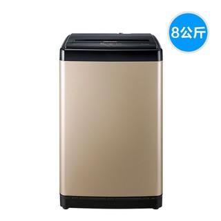 Hisense 海信 HB80DA332G 8公斤 波轮洗衣机 香槟金