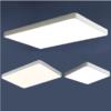 HAIDE 海德照明  LED吸顶灯套餐 两室一厅套餐A 669元(需用券)