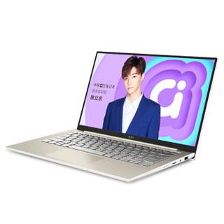 ASUS 华硕 a豆(adol) 13.3寸笔记本电脑 (i3-8130U、4GB、256GB、集显、冰钻金)