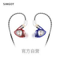 SIMGOT 兴戈 EM1 高解析发烧级 入耳式动圈耳机