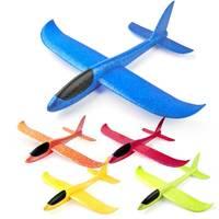 移动专享 : 汇奇宝 手掷飞机模型 35*33cm 蜂鸟号 颜色随机