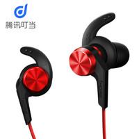 1more 万魔 iBFree Sport E1018 Plus 入耳式蓝牙耳机 (红色)