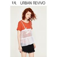 URBAN REVIVO YL23S4EN2002 女士印花两件套短袖 S