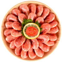 PLUS会员:佳沃鲜生  加拿大 北极甜虾  400g/袋