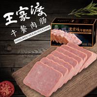 WONG'S 王家渡 午餐肉肠 320g