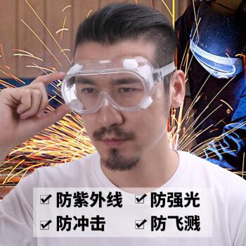 梅安 安全防护眼镜