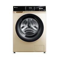 LittleSwan 小天鹅 TD80V62ADG5 洗烘一体机 8公斤